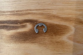 Horstlink Lock Ring